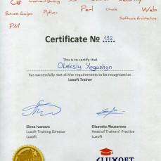 2015-09-10 Official Luxoft Trainer (Luxoft)