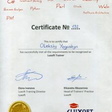2015-09-10 Official Luxoft Trainer (Luxoft)